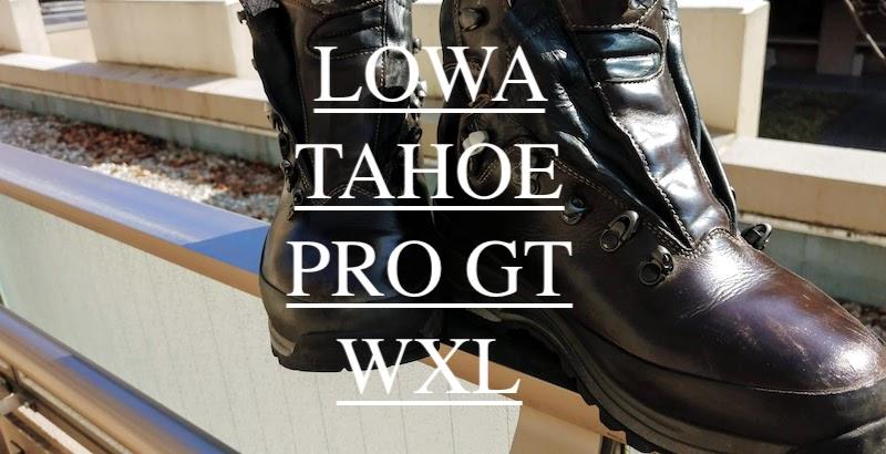 LOWA登山靴